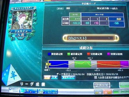 DSCF5180-s.jpg