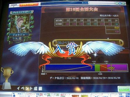 DSCF5584-s.jpg