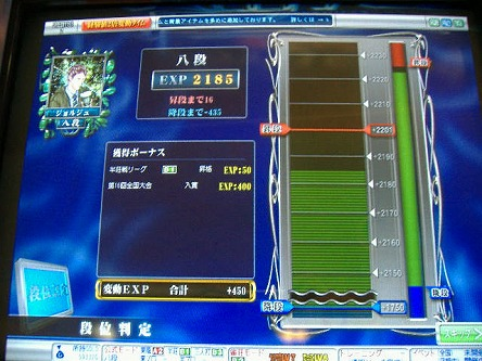 DSCF5586-s.jpg