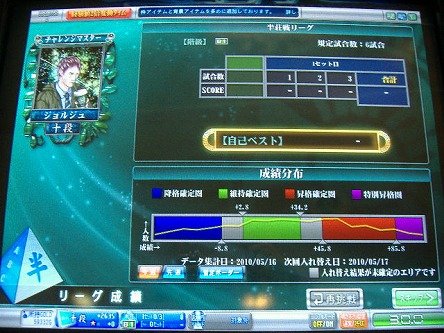 DSCF5588-s.jpg