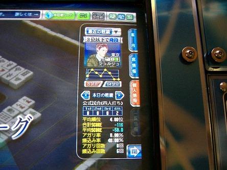 DSCF5612-s.jpg