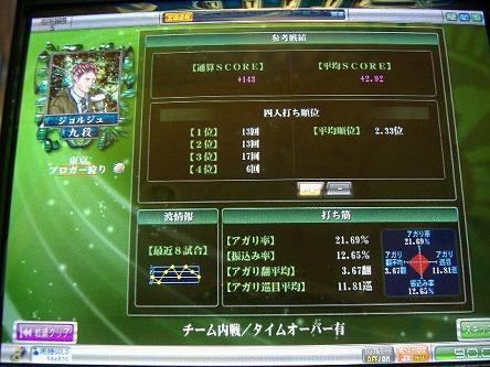 DSCF5702-s.jpg