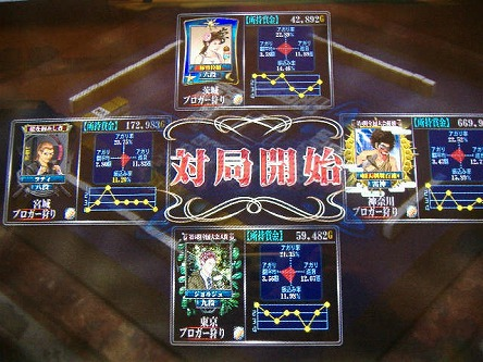 DSCF5725-s.jpg