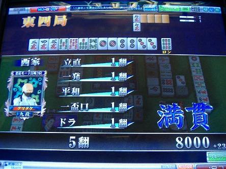 DSCF5735-s.jpg