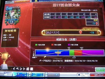 DSCF5976-s.jpg
