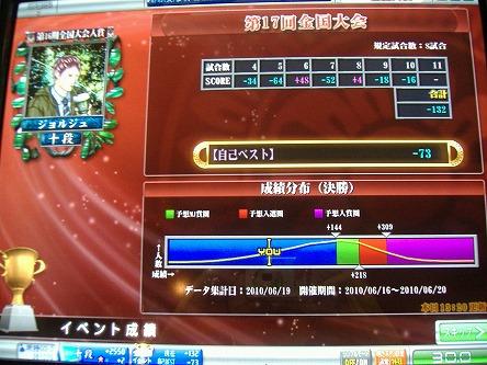 DSCF5988-s.jpg