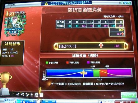 DSCF5991-s.jpg