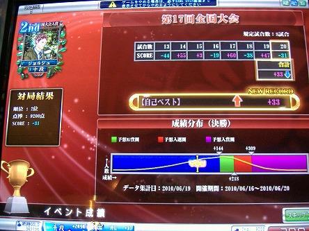 DSCF5992-s.jpg