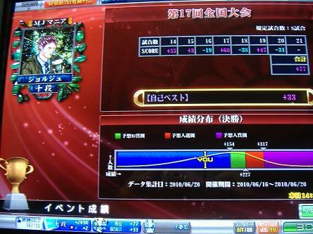 DSCF5993-s.jpg
