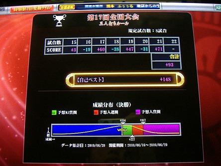 DSCF5996-s.jpg