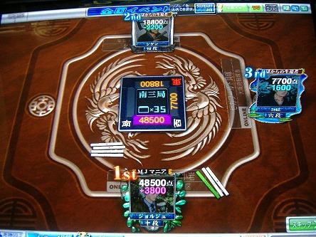 DSCF6000-s.jpg