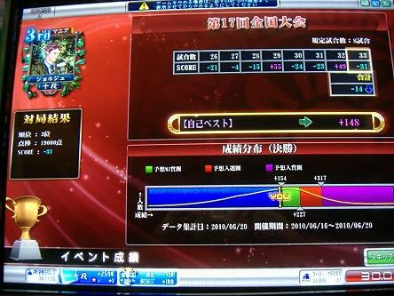 DSCF6010-s.jpg