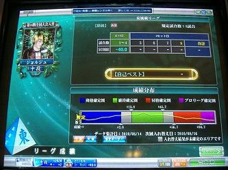 DSCF6427-s.jpg