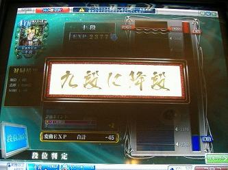 DSCF6435-s.jpg