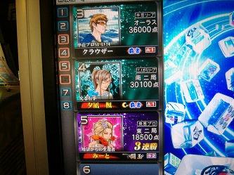 DSCF6436-s.jpg