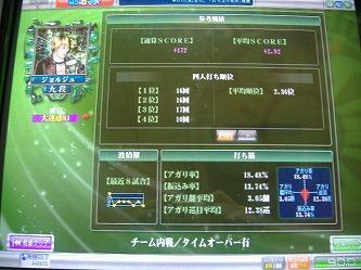 DSCF6441-s.jpg
