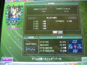 DSCF6445-s.jpg