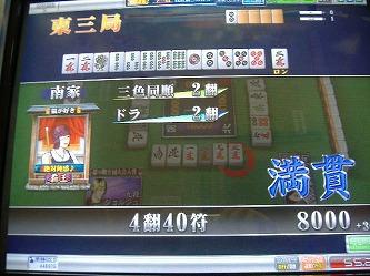 DSCF6485-s.jpg