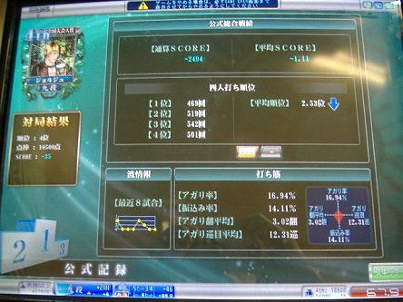 DSCF6538-s.jpg