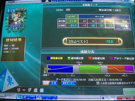 DSCF6539-s.jpg