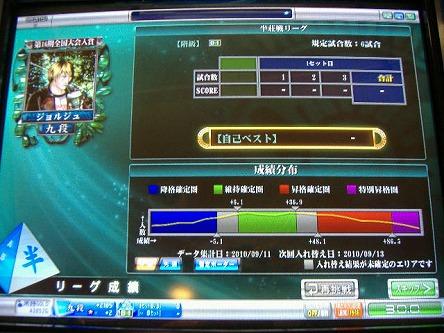 DSCF6542-s.jpg