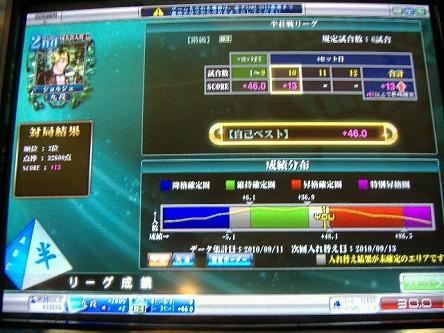 DSCF6567-s.jpg