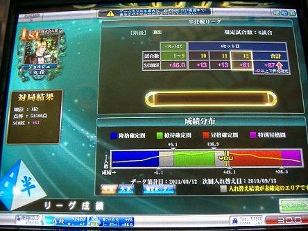 DSCF6576-s.jpg