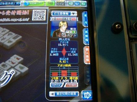 DSCF6578-s.jpg