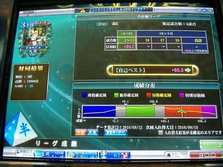DSCF6590-s.jpg