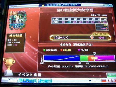 DSCF6660-s.jpg