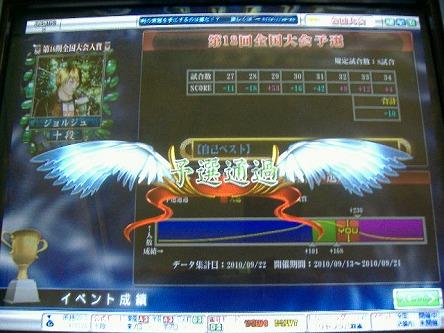DSCF6780-s.jpg