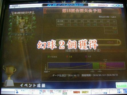 DSCF6781-s.jpg