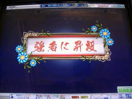 DSCF6783-s.jpg