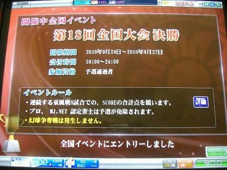 DSCF6785-s.jpg