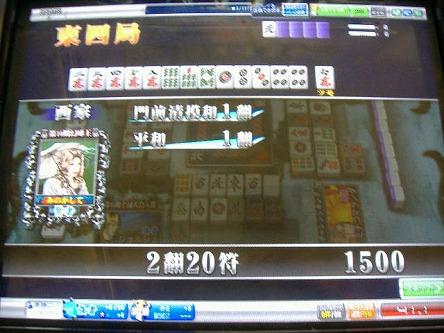 DSCF6793-s.jpg