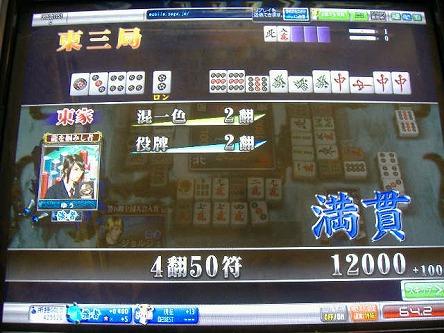 DSCF6800-s.jpg