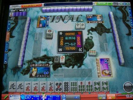 DSCF6804-s.jpg