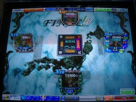 DSCF6815-s.jpg