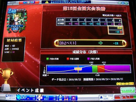 DSCF6823-s.jpg