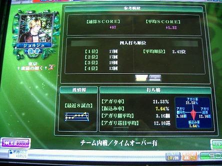 DSCF6900-s.jpg