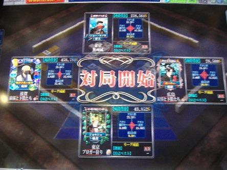 DSCF6918-s.jpg