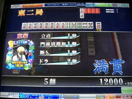 DSCF6922-s.jpg