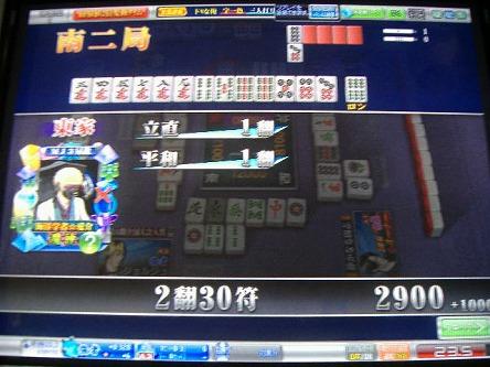 DSCF6929-s.jpg