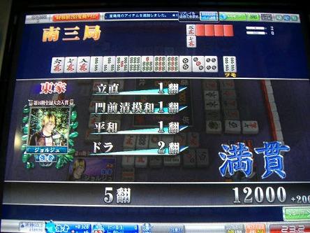 DSCF6936-s.jpg
