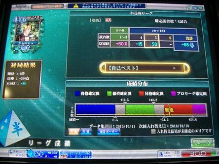 DSCF6970-s.jpg