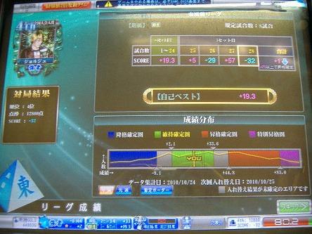 DSCF7013-s.jpg