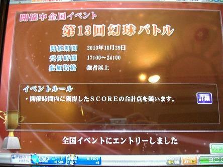 DSCF7014-s.jpg