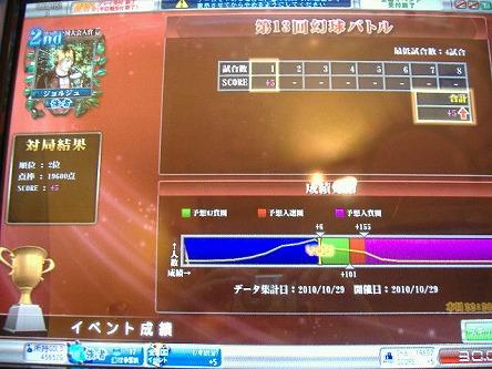DSCF7020-s.jpg