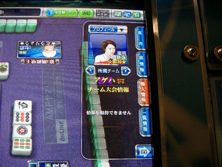 DSCF7044-s.jpg