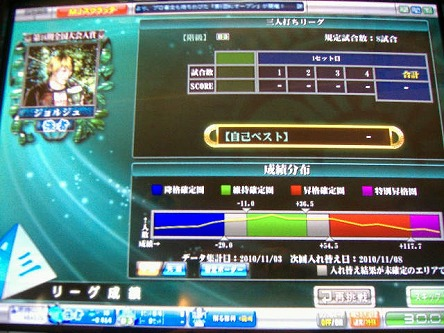 DSCF7047-s.jpg